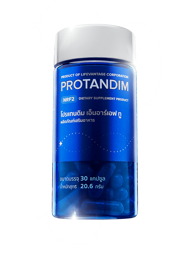 bottle of protandim nrf2