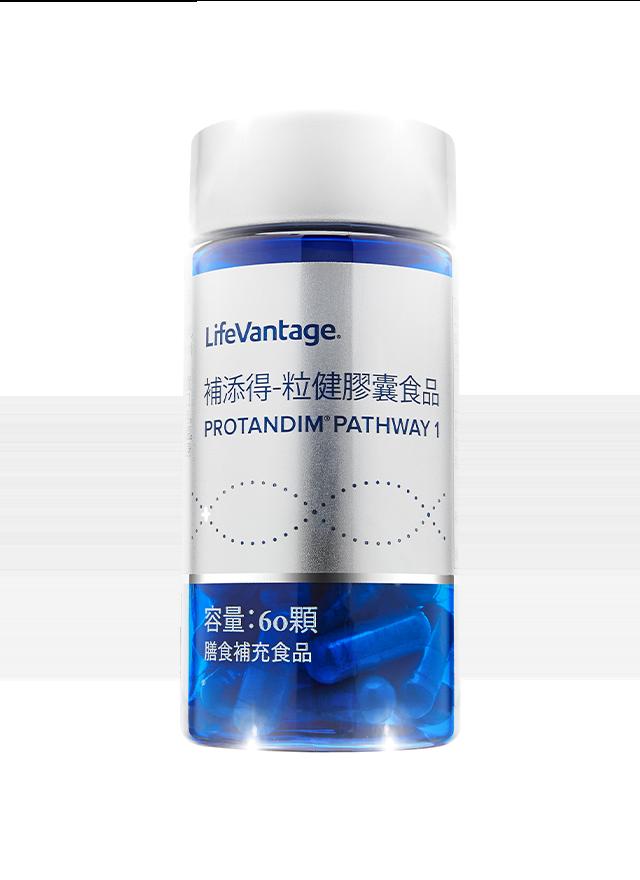 Protandim Pathway 1 bottle