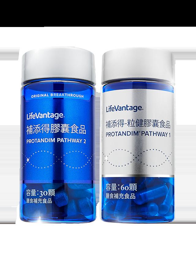 Bottle of Protandim Pathway 1 & 2